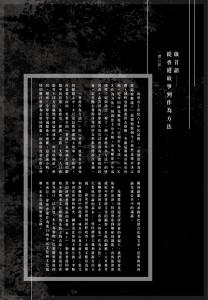 zihua55_54-99,105-138-47