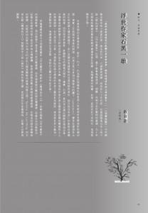 zihua57-fullbook-108