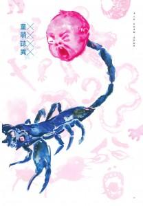 zihua57-fullbook-20