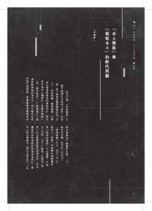 zihua59_p102
